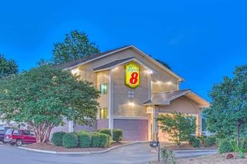 夏洛蒂鎮溫德姆速 8 飯店 Super 8 by Wyndham Charlottesville