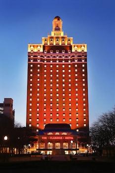克拉里吉麗笙飯店