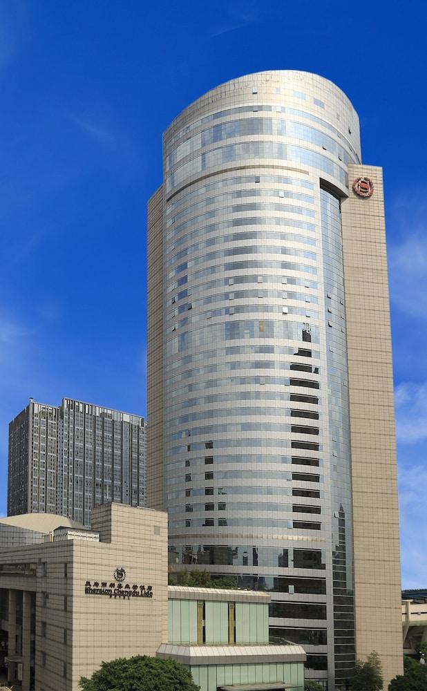 シェラトン 成都 リド ホテル (成都天府麗都喜来登飯店)