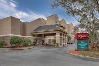 奧蘭多-梅特蘭希爾頓欣庭飯店 Homewood Suites by Hilton Orlando-Maitland