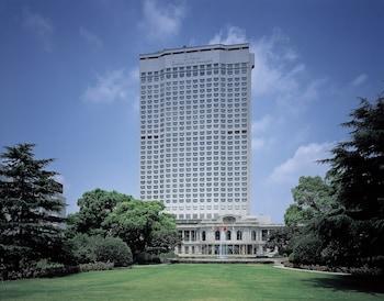 Hotel - Okura Garden Hotel Shanghai
