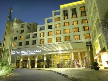 Hotel - Olive Tree Hotel