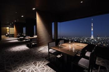 TOBU HOTEL LEVANT TOKYO Restaurant