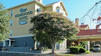 聖安東尼奧西北希爾頓欣庭飯店 Homewood Suites by Hilton San Antonio Northwest