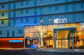 紐約拉瓜迪亞機場雅樂軒飯店 Aloft New York LaGuardia Airport