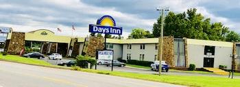 Days Inn by Wyndham Southern Hills/ORU photo