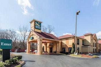 東曼非斯凱藝套房飯店 Quality Inn & Suites Memphis East