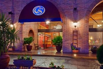 薩比諾峽谷飯店 Comfort Suites at Sabino Canyon