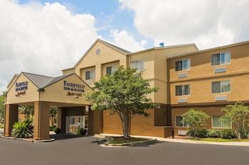 莫比爾萬豪費爾菲爾德套房飯店 Fairfield Inn & Suites by Marriott Mobile
