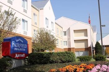 Fairfield Inn & Suites by Marriott Chicago Naperville photo