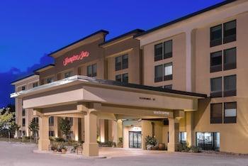 哥倫比亞歡朋飯店 Hampton Inn Columbia