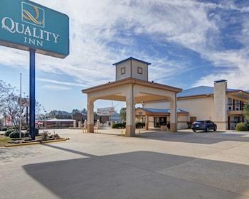 馬歇爾凱藝飯店 Quality Inn Marshall