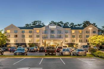 默特爾比奇北萬豪費爾菲爾德套房飯店 Fairfield Inn by Marriott Myrtle Beach North
