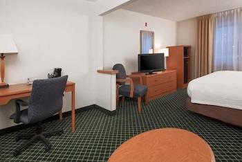 Hotel - Baymont by Wyndham Coon Rapids