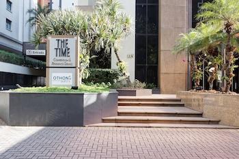 時代奧森套房飯店 The Time Othon Suites