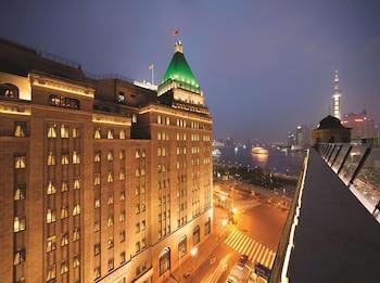 페어몬트 피스 호텔