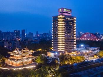 Hotel - Holiday Inn Riverside Wuhan