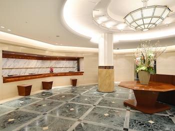 HOTEL CROWN PALAIS KOBE Reception