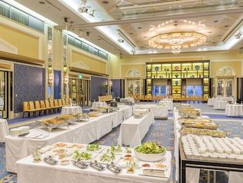 HOTEL CROWN PALAIS KOBE Banquet Hall