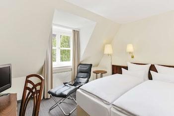 新罕布什爾州諾特林根克勞斯特飯店 NH Klösterle Nördlingen