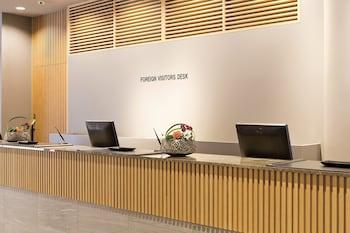 SHINJUKU WASHINGTON HOTEL MAIN Reception
