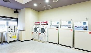 SHINJUKU WASHINGTON HOTEL MAIN Laundry Room