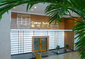 Century Park Hotel Manila Interior