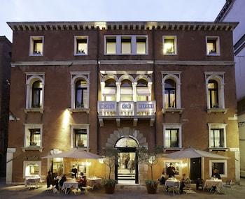 Hotel - Ca' Pisani Hotel
