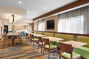 德特福德萬豪費爾菲爾德套房飯店 Fairfield Inn by Marriott Deptford