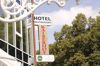 凱瑟霍夫飯店 Hotel Kaiserhof