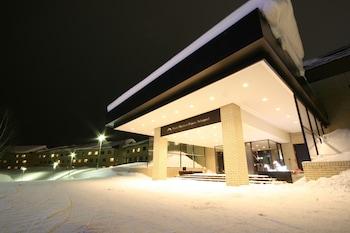 Niseko Northern Resort An'nupu..