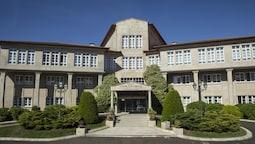 Gran Hotel Los Abetos