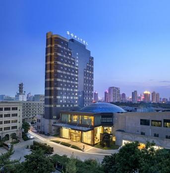 鄭州索菲特國際飯店