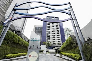 阿德萊斯聖保羅法里亞莉亞城際飯店 Address São Paulo Faria Lima by Intercity