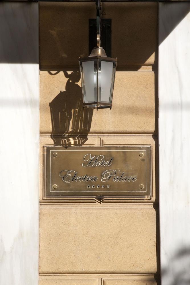 エレクトラ パレス アテネ