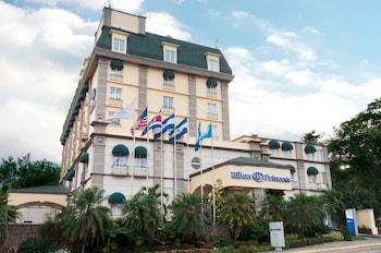 Hotel - Hilton Princess San Pedro Sula