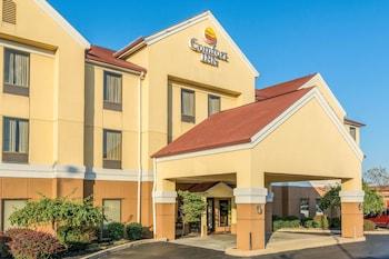 Hotel - Comfort Inn Airport Turfway Road