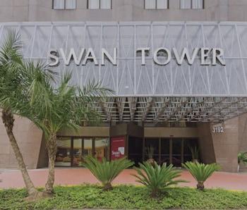 阿雷格里港天鵝塔飯店 Swan Tower Porto Alegre