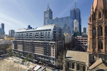 墨爾本威斯汀飯店 The Westin Melbourne