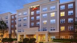 Residence Inn by Marriott Boston Framingham