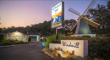 大風車飯店 The Big Windmill