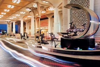 Hotel - Shanghai Marriott Hotel Hongqiao