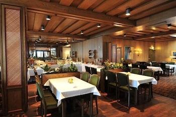 Flairhotel Central - Restaurant  - #0