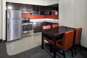 克利夫蘭門托萬豪居家客棧 Residence Inn By Marriott Cleveland Mentor