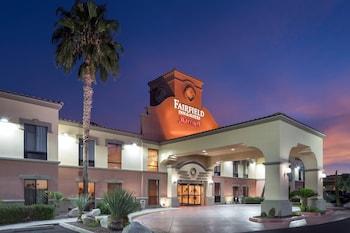 北圖森費爾菲爾德套房飯店/奧羅谷 Fairfield Inn & Suites Tucson North/Oro Valley