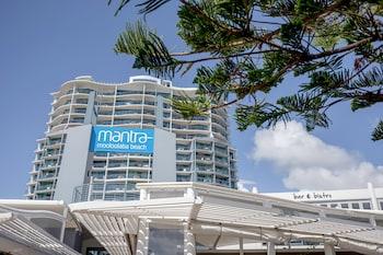曼特拉莫洛拉巴海灘飯店 Mantra Mooloolaba Beach