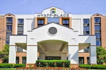 北達拉斯君悅飯店 Hyatt Place Dallas-North/by the Galleria