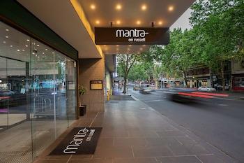 曼特拉羅素飯店 Mantra on Russell