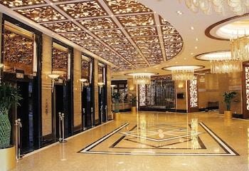 센트럴 호텔 상하이