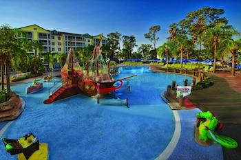 哈勃爾湖萬豪飯店 Marriott's Harbour Lake
